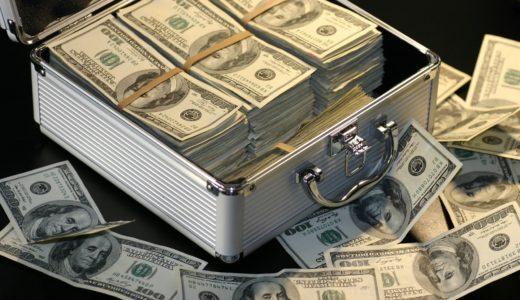 外国人の従業員と給料、税金、社会保険